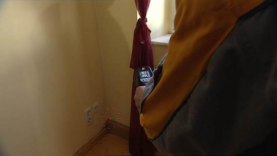 08 detector. Black Bedroom Furniture Sets. Home Design Ideas